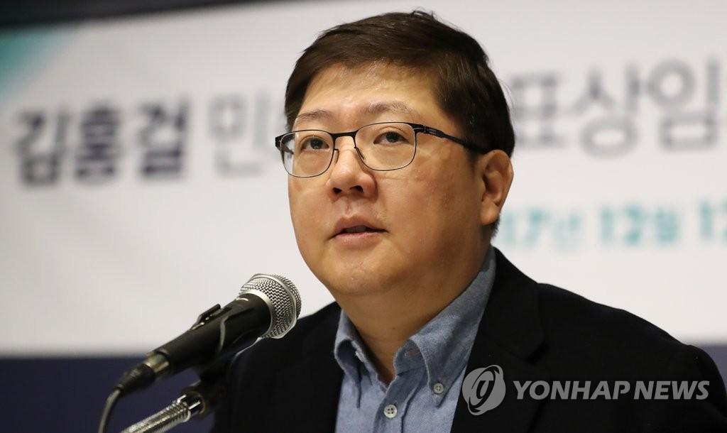 韩民间团体代表16日访朝