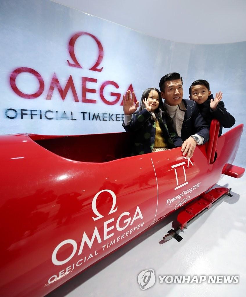 奥运计时设备展览会