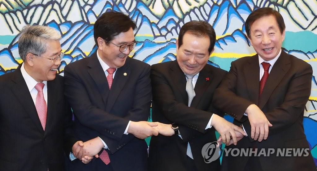 国会议长与三大党鞭握手