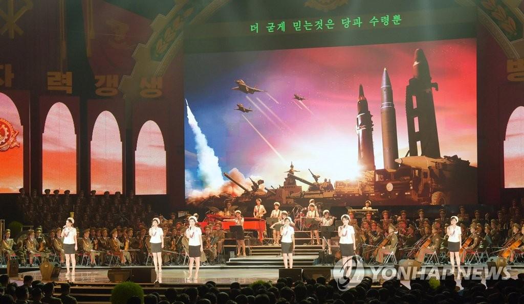 """朝举办庆""""军需工业大会""""文艺表演"""