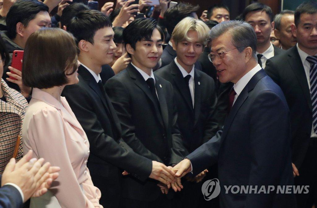 文在寅与EXO握手
