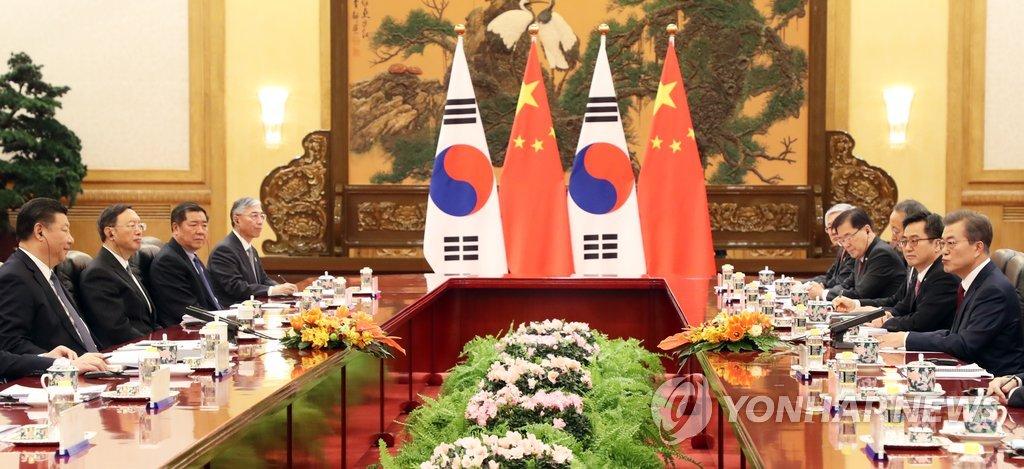 韩中领导人举行会谈