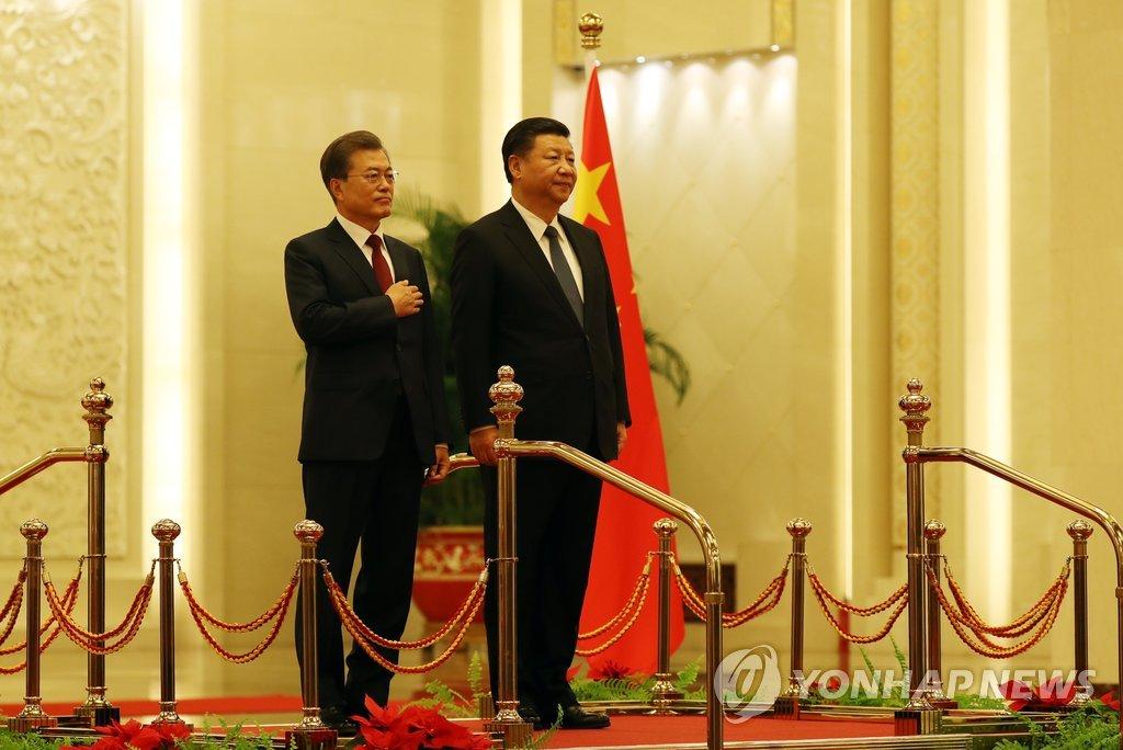 韩中领导人出席欢迎仪式