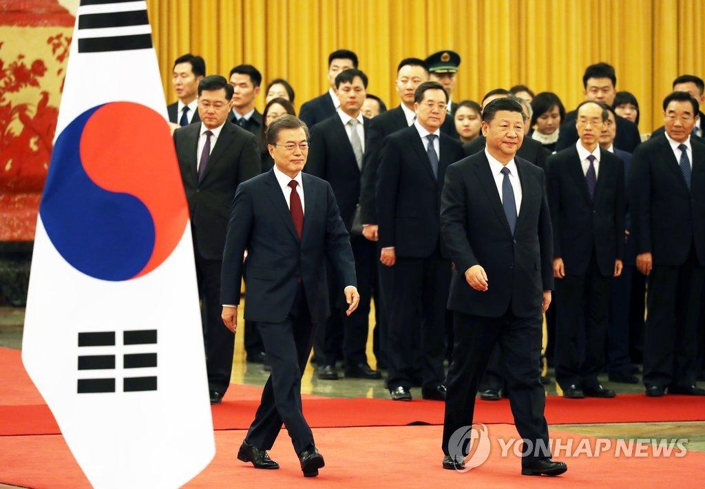 韩中领导人步入会场