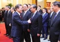 文在寅将接见中国外长王毅