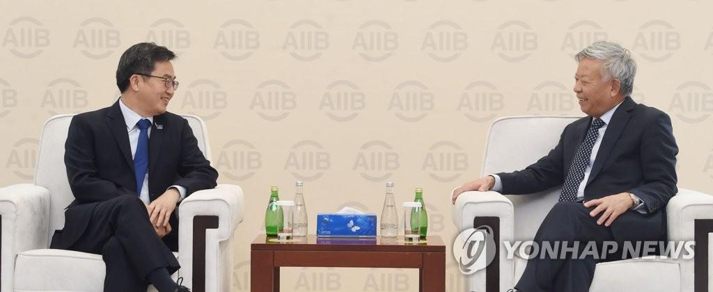 韩财长会晤亚投行行长