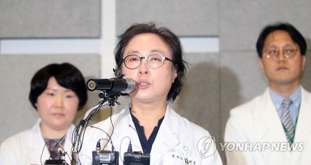 首尔梨大木洞医院院长举行记者会道歉