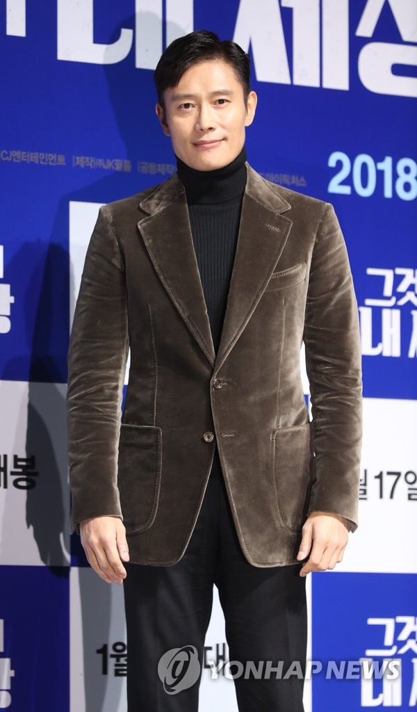 李炳宪出席新片发布会