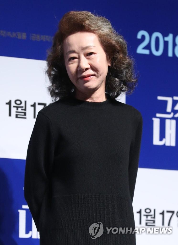 尹汝贞出席新片发布会