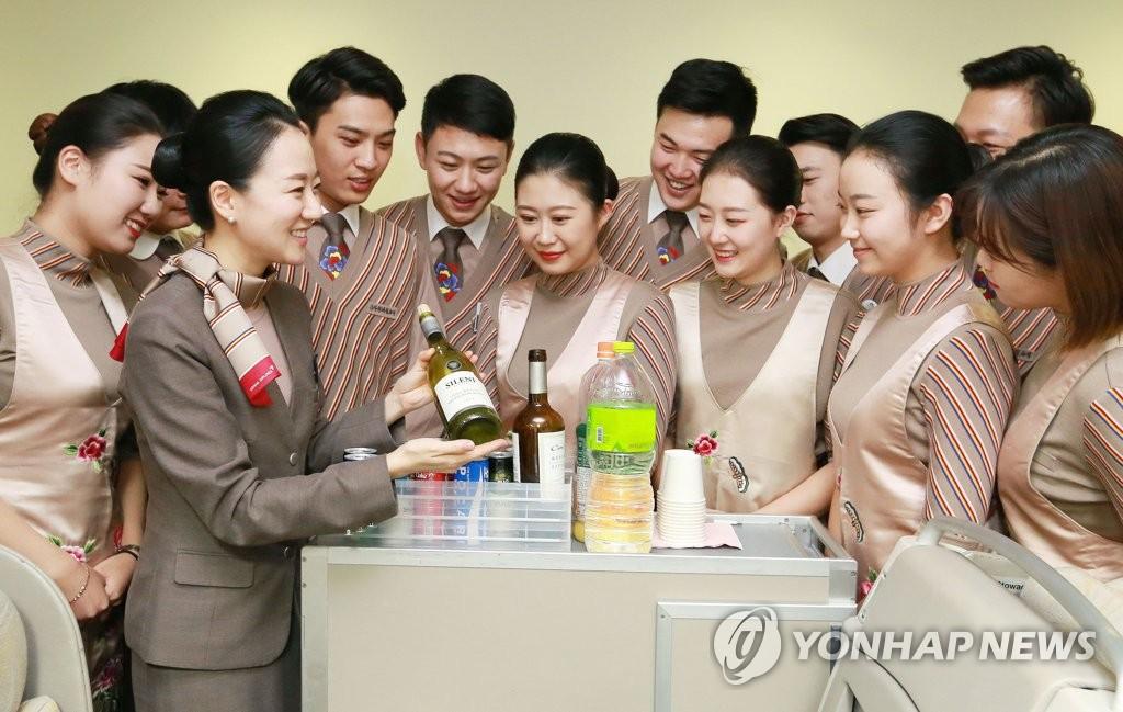 韩亚推面向中国学生的空姐体验