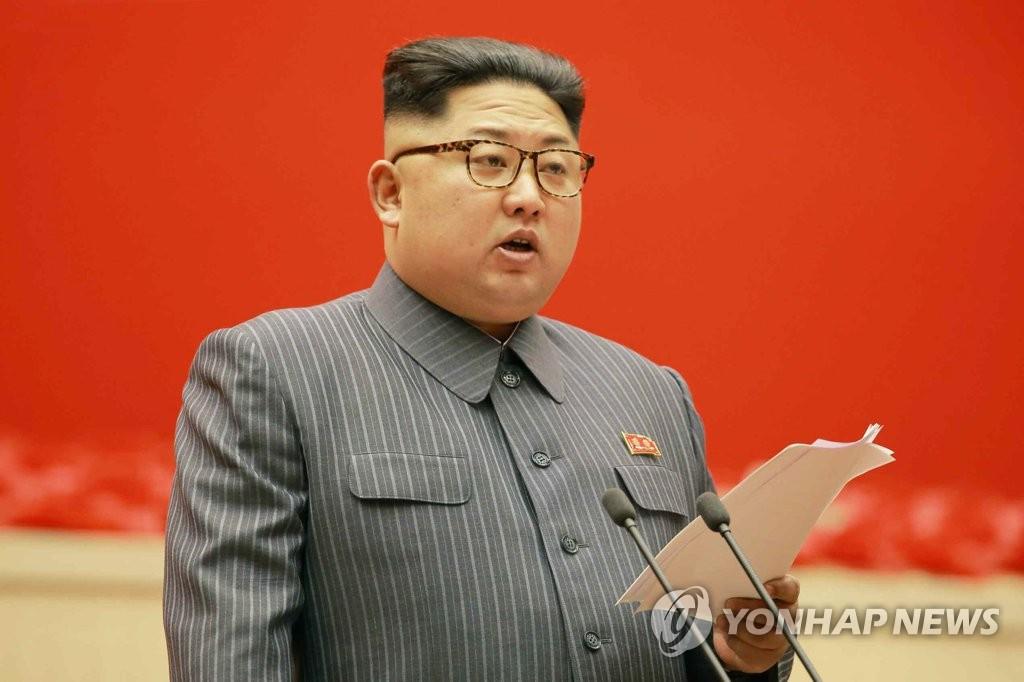 金正恩为劳动党支部委员长大会致辞