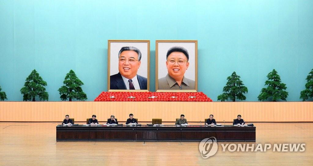 朝鲜召开联席会议