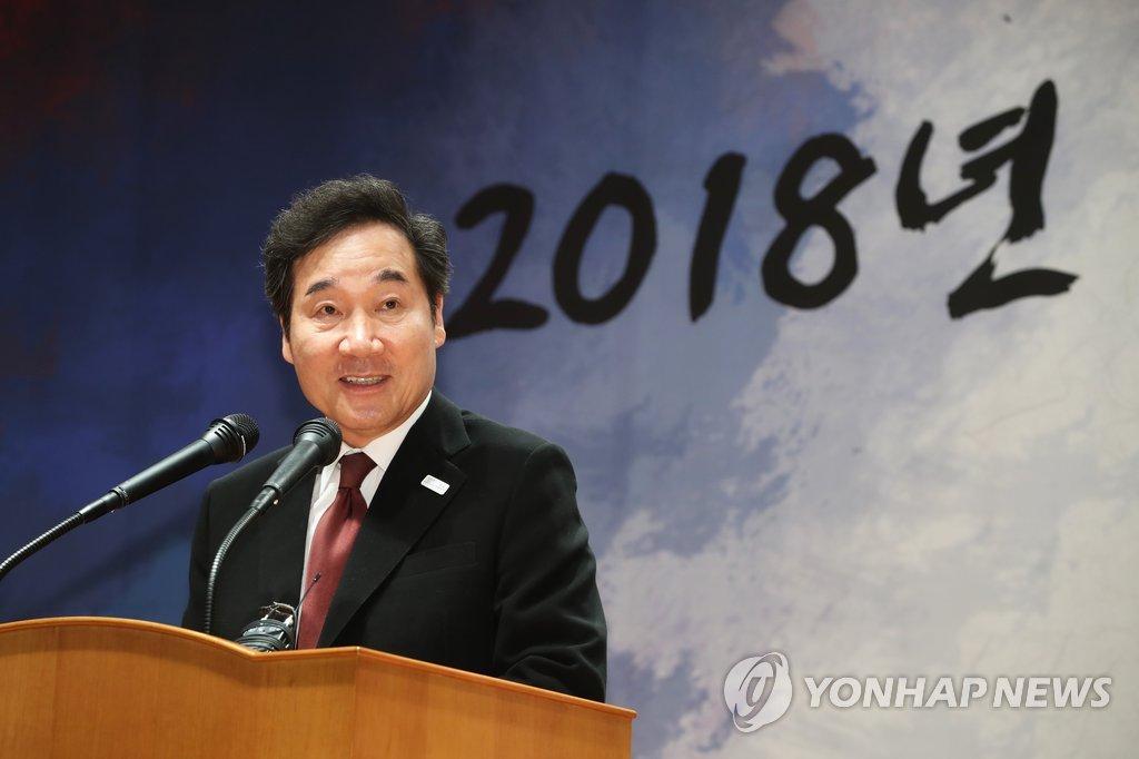 1月2日,在首尔政府办公大楼,李洛渊发表新年贺词。(韩联社)