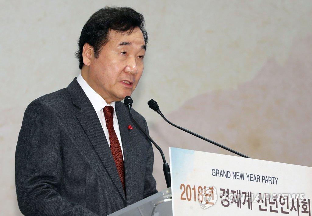 韩国务总理出席财经界迎新会