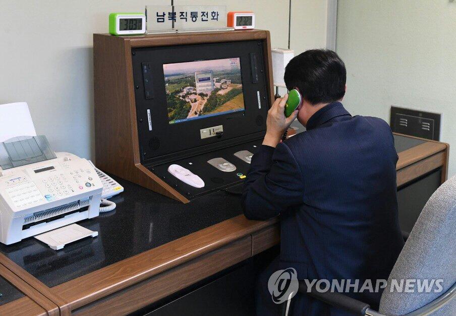 韩朝通过板门店联络渠道通话