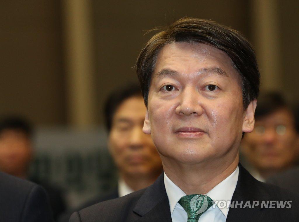 详讯:韩正未来党前议员安哲秀宣布重返政坛