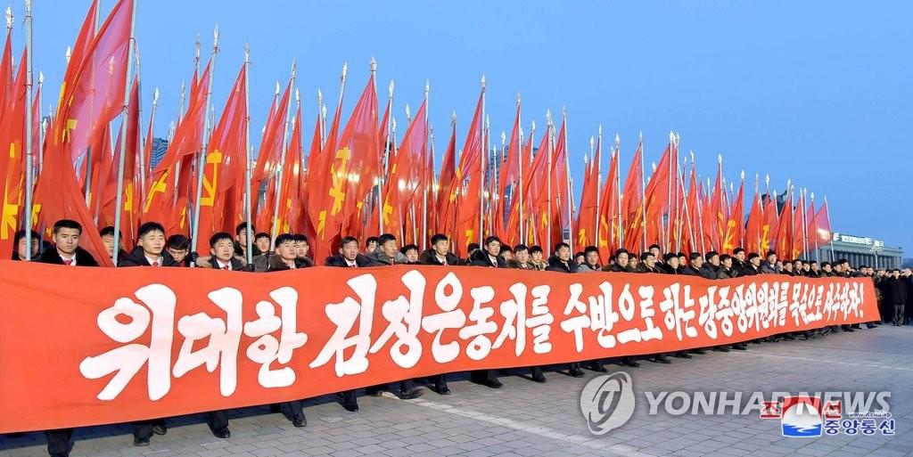 朝民众宣誓贯彻金正恩新年讲话