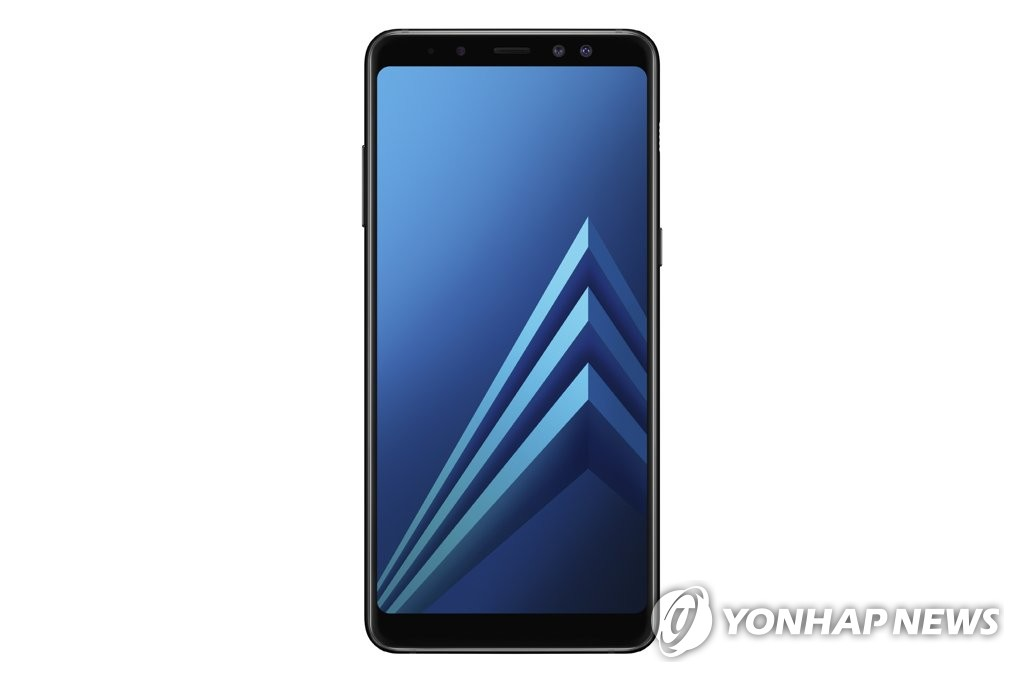 Galaxy A8(韩联社/三星电子提供)