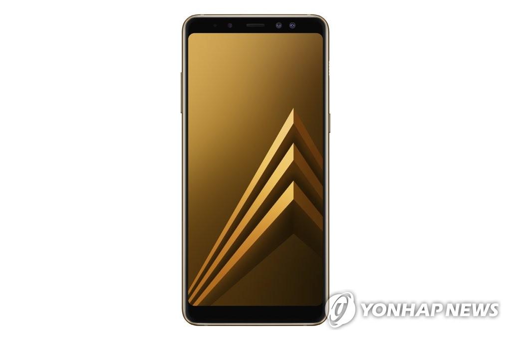 三星Galaxy A8开售