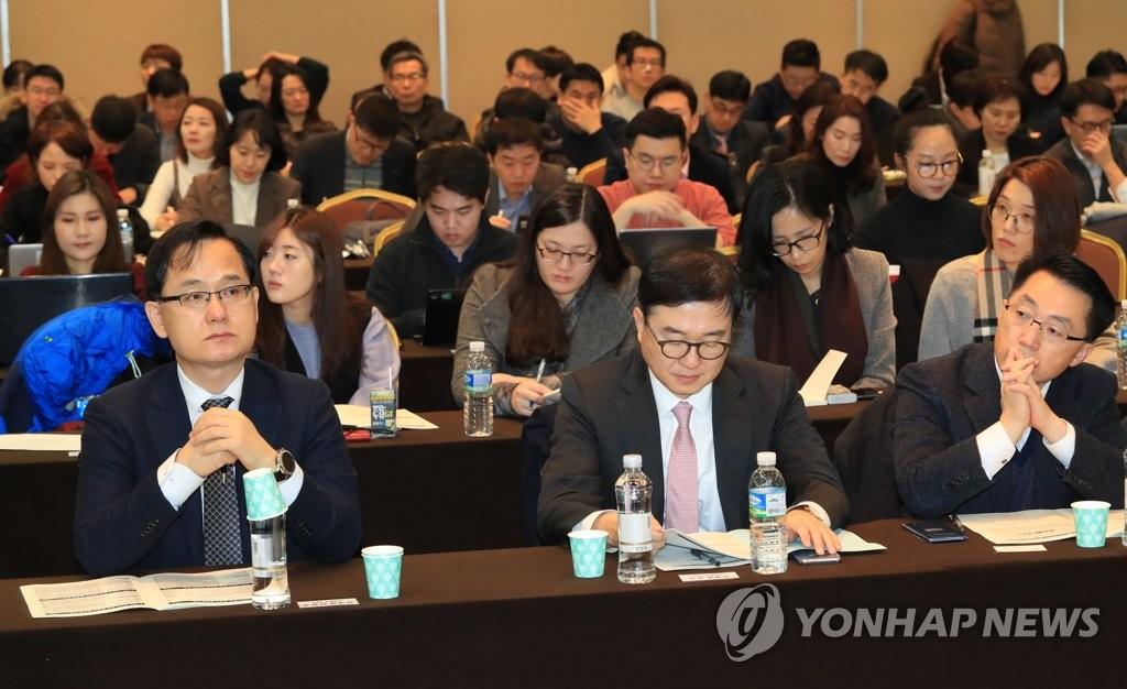 韩中FTA服务后续谈判听证会