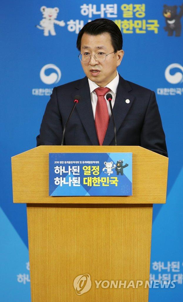 朝鲜接受9日韩朝会谈提议