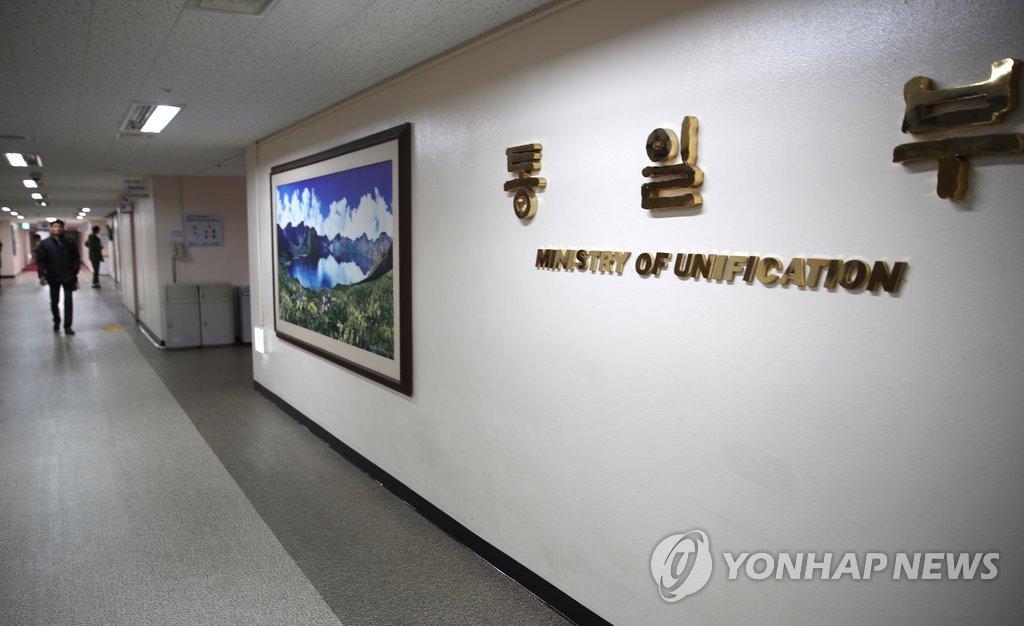 漂流南下朝鲜渔船2名渔民返朝 2人投韩
