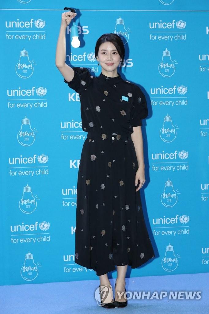 李宝英出席UNICEF公益活动