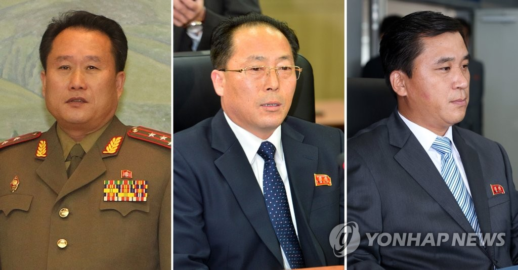 朝鲜通报代表团名单