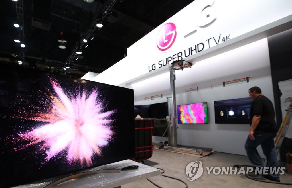 LG电子CES2018展位