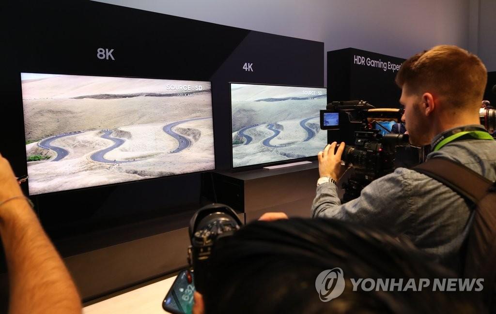 삼성전자 85형 8K QLED TV 공개