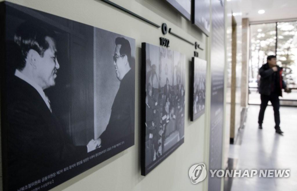 消息:韩统一部拟在首尔设韩朝视频会议室