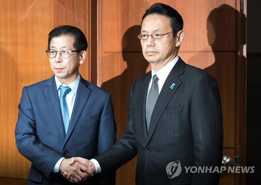 韩日局长会晤