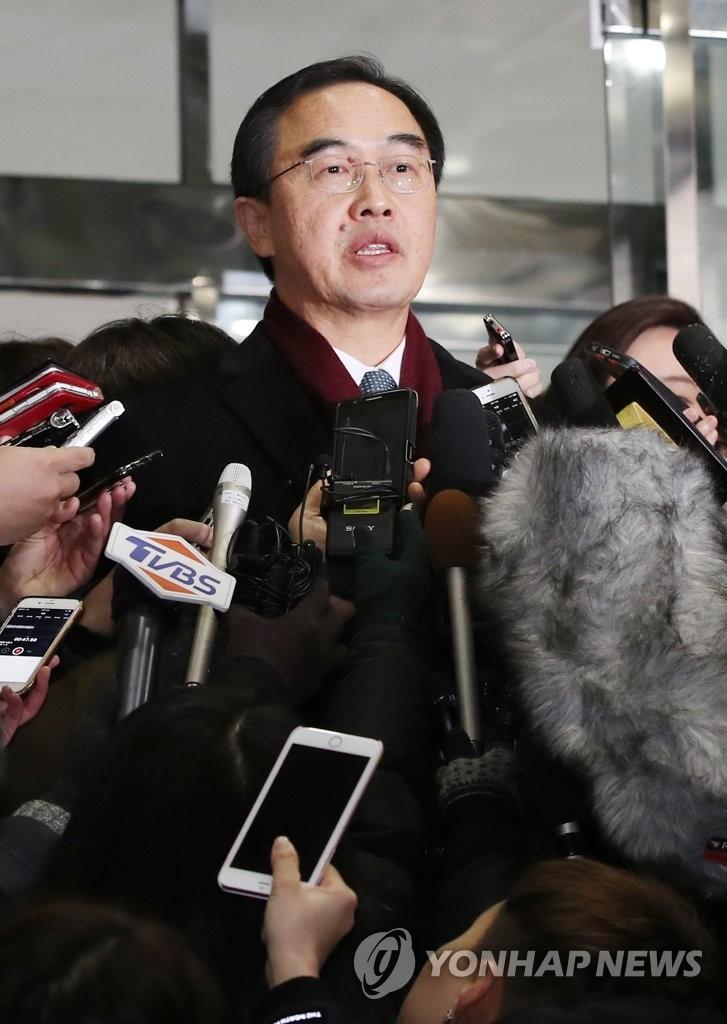 韩统一部长官赵明均答记者问