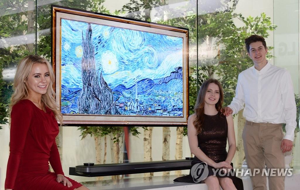 LG SIGNATURE玺印OLED电视W