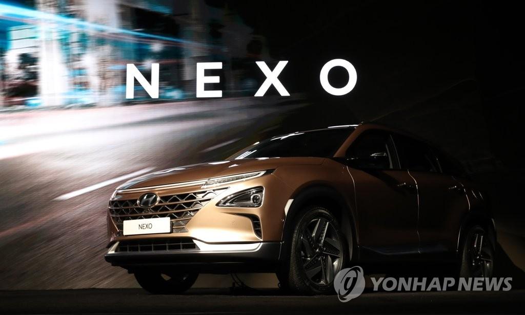 """现代全新氢燃料电动汽车""""NEXO"""""""