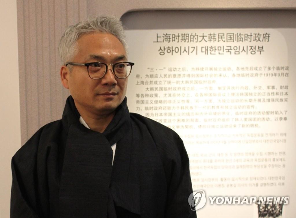 韩驻沪领事访抗日遗址履新