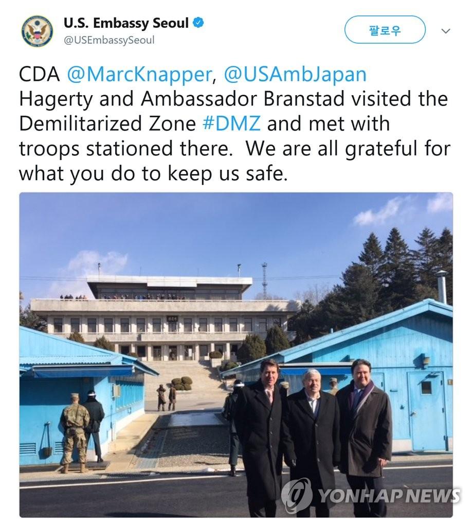 美驻韩中日大使造访板门店