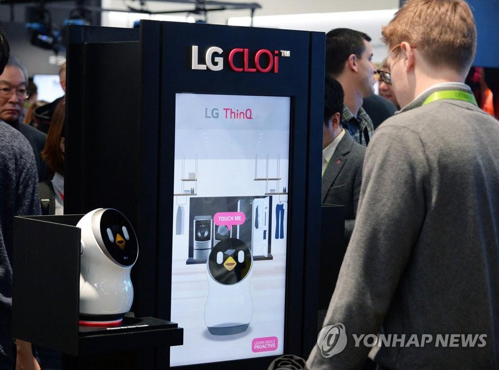 LG商用服务CLOi机器人亮相