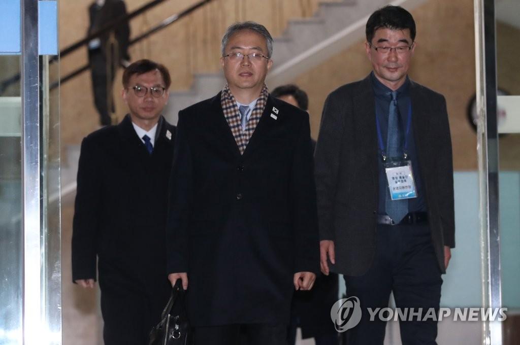 韩方代表团前往板门店赴会