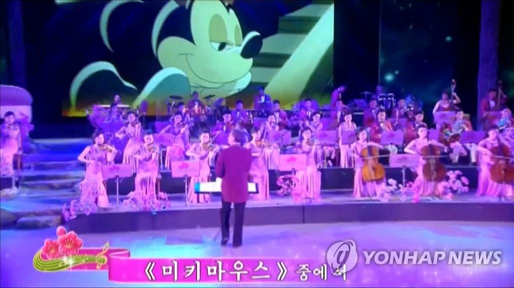 朝鲜三池渊乐团演出照