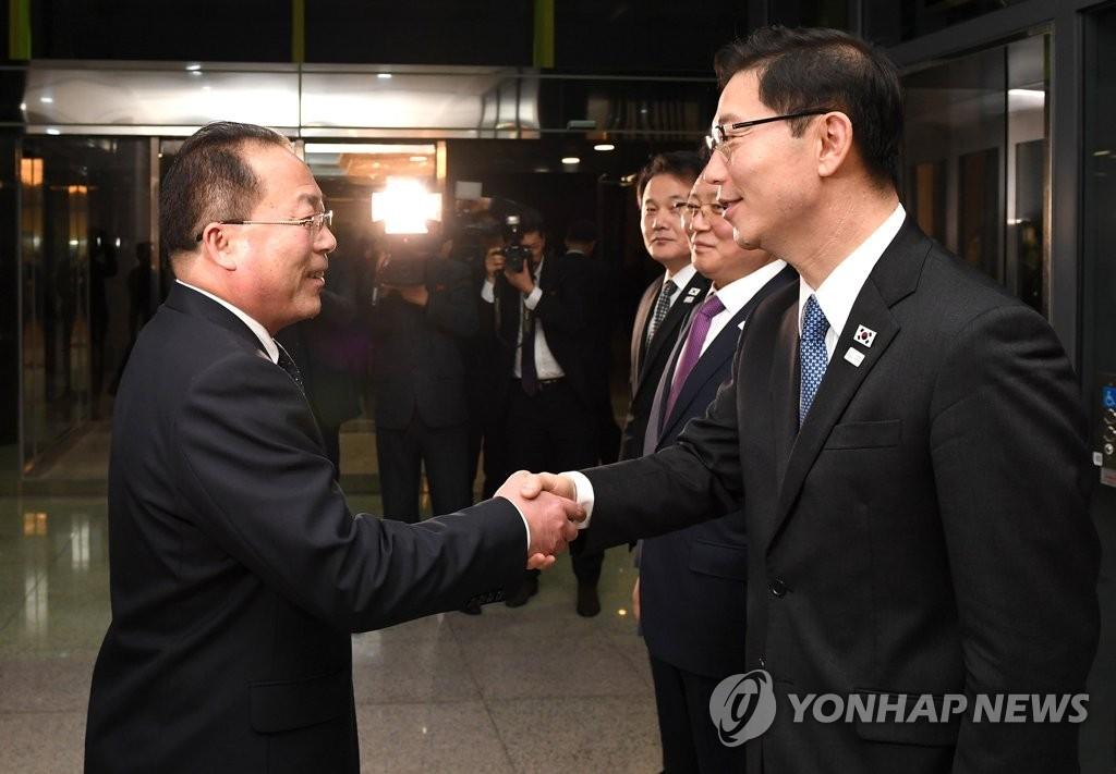 韩朝联办主任开会确认首脑协议落实情况