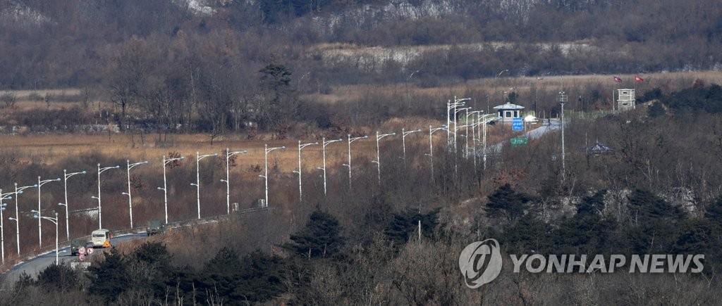 韩朝东部跨境公路联合考察今启动