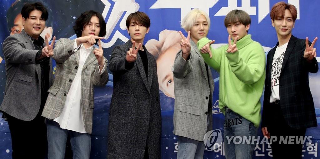 SJ出击新综艺《SuperTV》