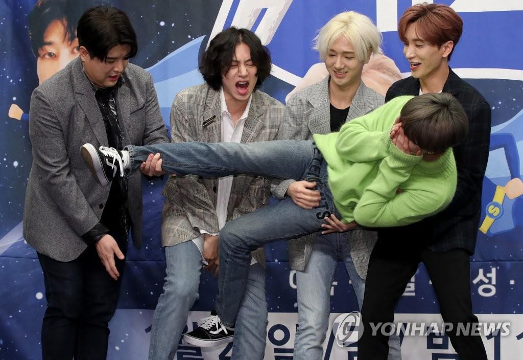 SJ新综艺《Super TV》