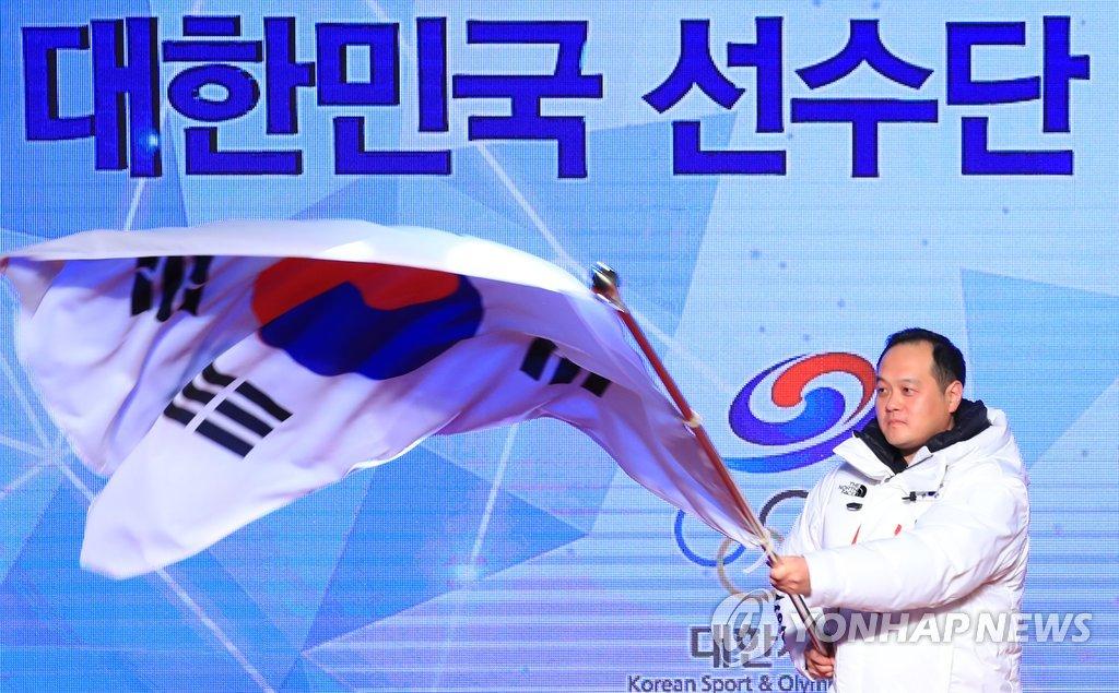 平昌冬奥韩国代表团成立仪式