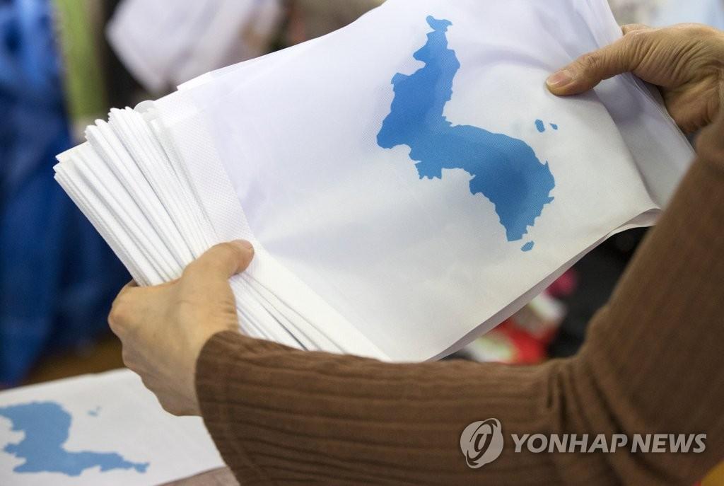 制作韩半岛旗迎冬奥