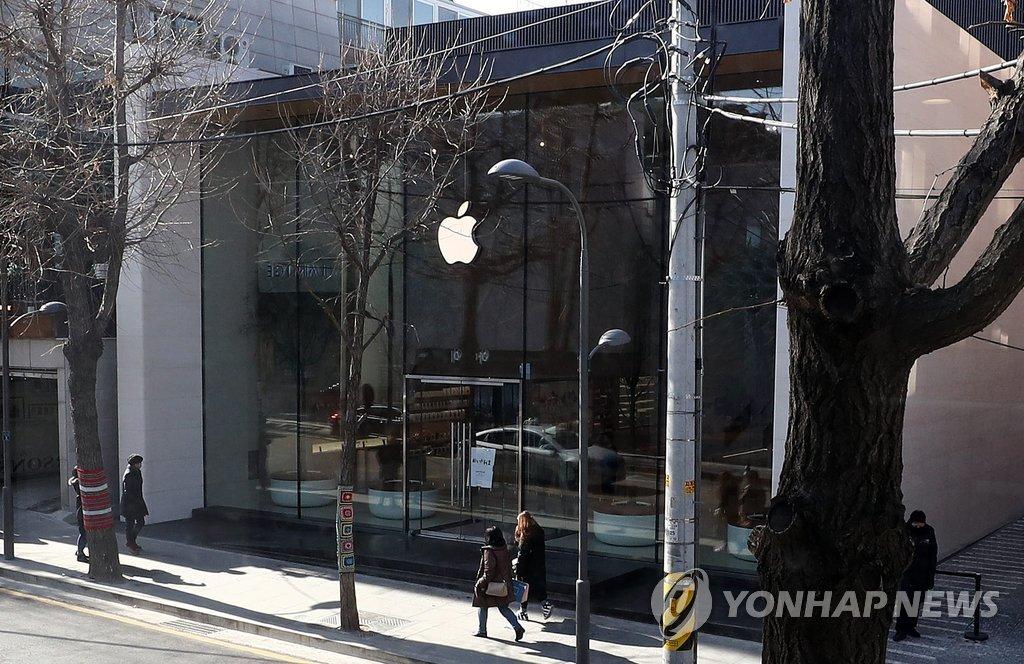 韩国首家苹果零售店