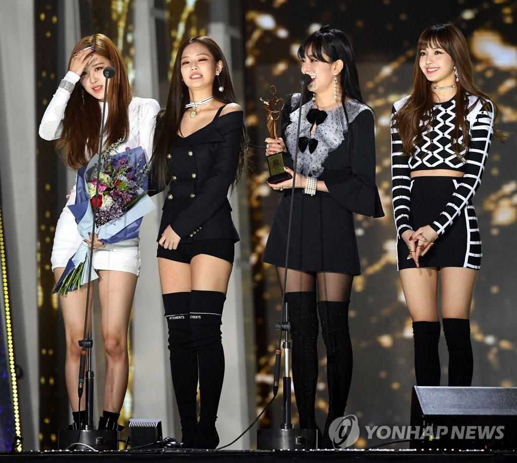 女团BLACKPINK发表获奖感言