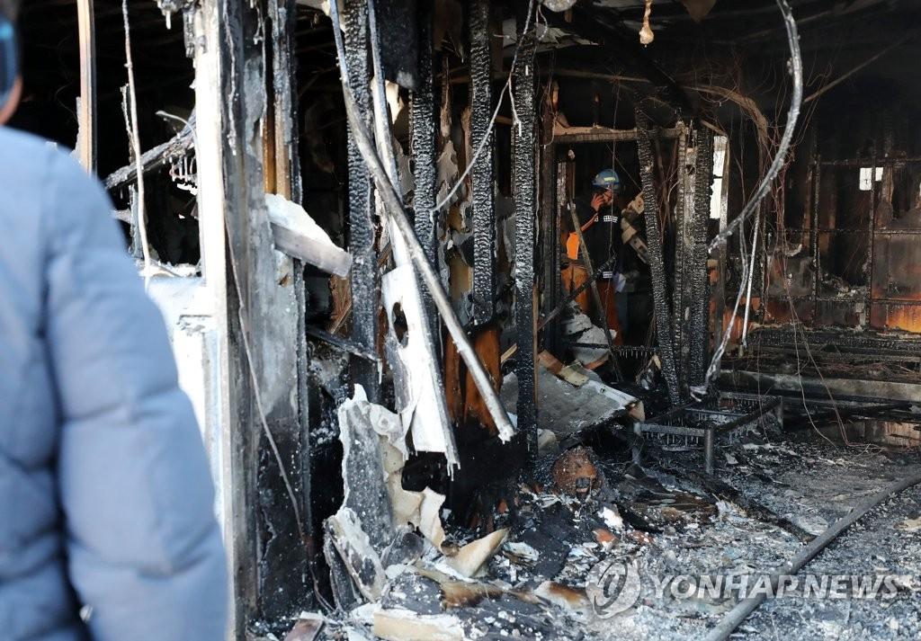 韩医院火灾现场