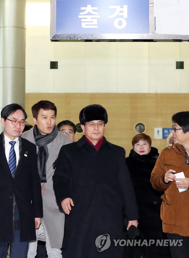 平昌冬奥会朝鲜先遣队返朝